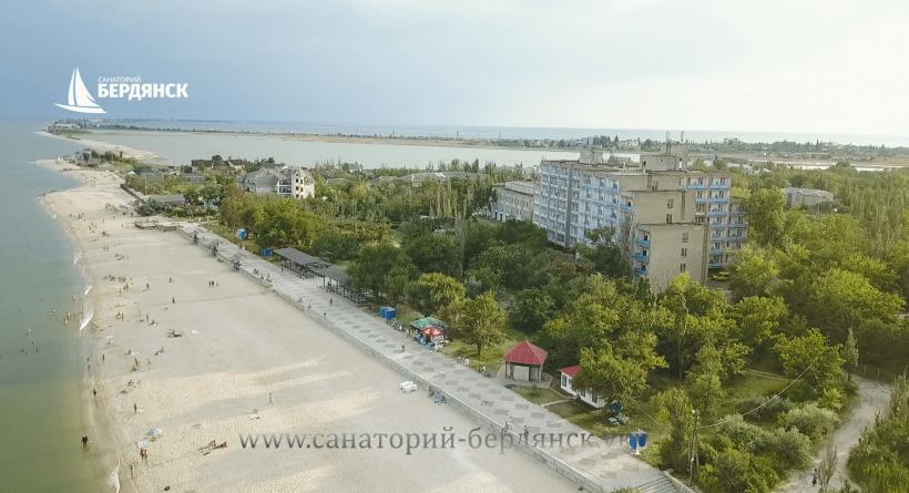 Санаторий Бердянск - Пляж. Корпус №4