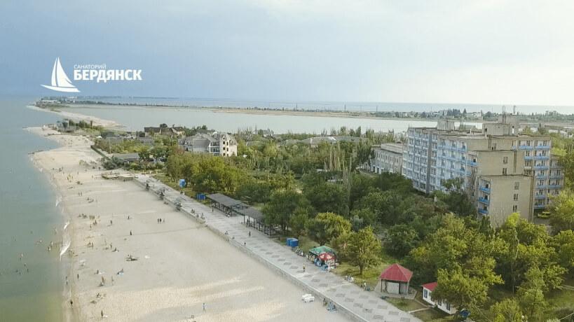 Санаторий Бердянск