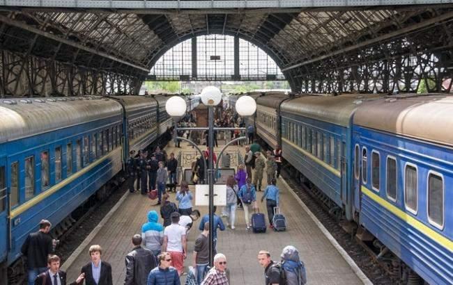 поезд 2019