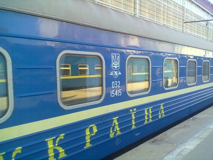 киев бердянск