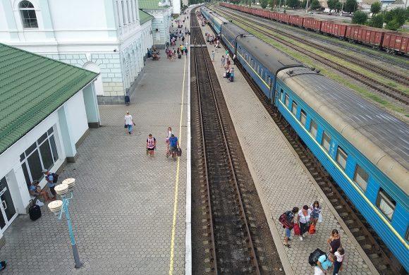 Летнее расписание поездов на Бердянск