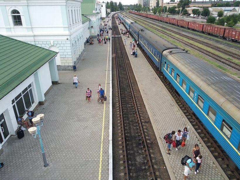 расписание поездов бердянск