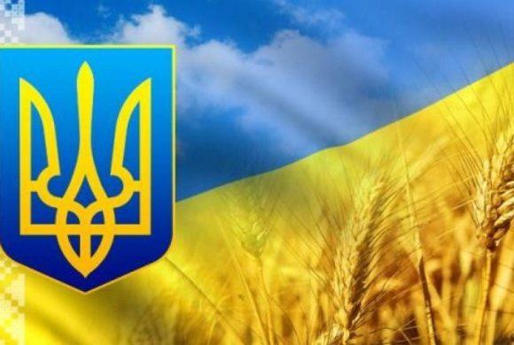 День Независимости 2019 в Бердянске