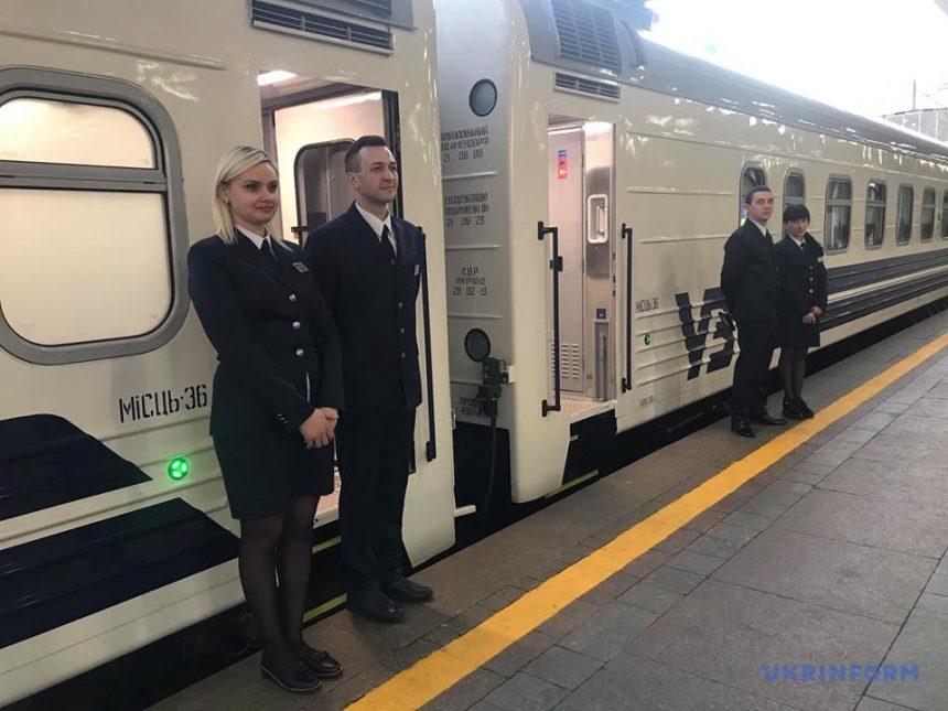 киев бердянск поезд