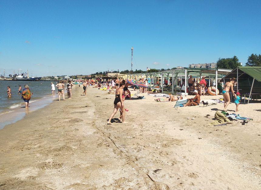 бердянск пляжи