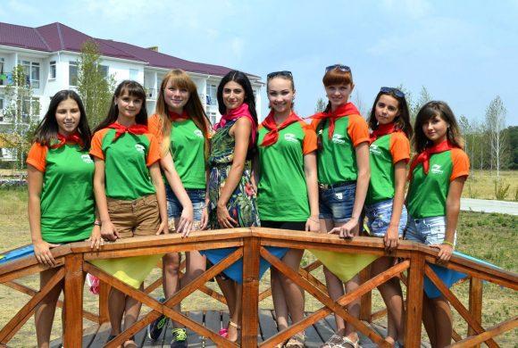 Детские лагеря Бердянск