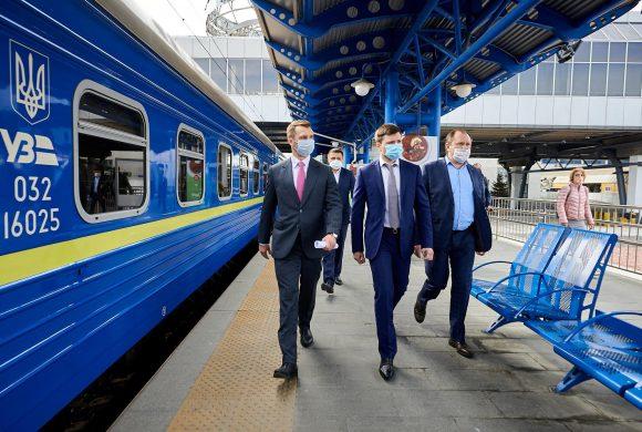 Поезд в Бердянск