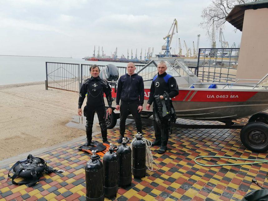 пляж бердянск спасатели