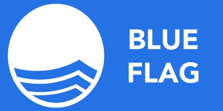 Пляж с «голубым флагом»