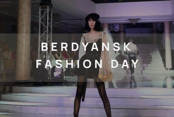 Уїк-енд високої моди на Бердянській косі